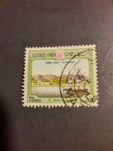 ^Oman #146                Used
