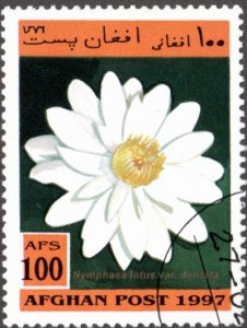 Afghanistan sw1768 - Cto - 100af White Egyptian Lotus (1997)