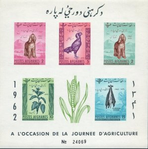 Afghanistan 1962 Agriculture Day Imperforate Souvenir Sheet MNH**