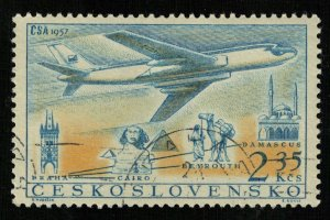 1957, 2.35 Kcs, Czechoslovakia, CSA (Т-5949)