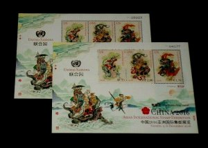 U.N. #1148, 2016, 33rd ASIAN INTL. STAMP EXPO 2 SHEETS, MNH, CTO, 3 OFFICES LQQK