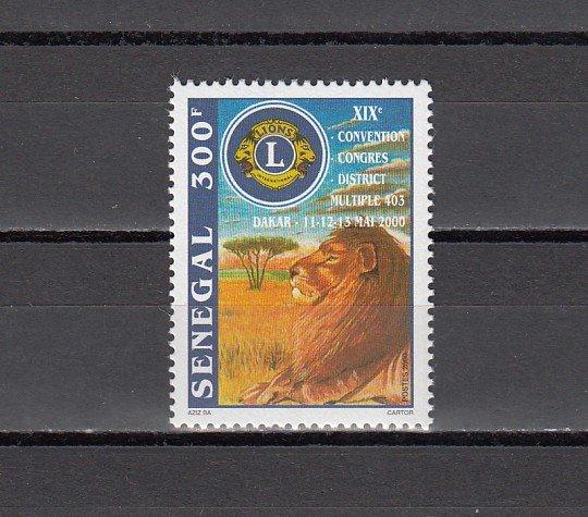 Senegal, Scott cat. 1464 only. Lion`s International value. ^