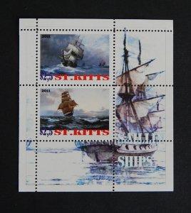Ships (R-256)