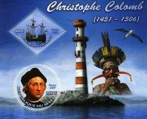 SHIPS Christopher Columbus s/s Perforated Mint (NH)