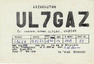 8782 Amateur Radio QSL Card  KAZAKHSTAN