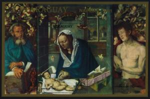Paraguay C500 MNH Christmas, Art, Virgin & Child, Matthias Grunewald