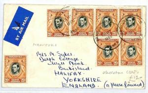 KENYA Manyuki GB Yorkshire Halifax Airmail SKELETON CDS {samwells-covers} CW192