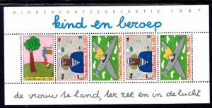 Netherlands B634a Souvenir Sheet MNH VF