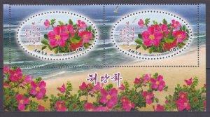 2020 North Korea 6655x2+Tab Flowers