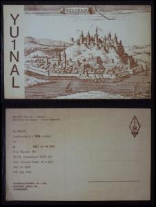 Yugoslavia Radio Card! serbia belgrade ship tower port navy J88