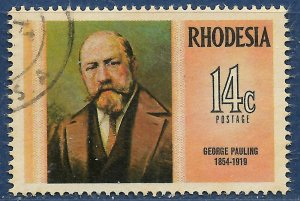 Rhodesia sg 488 used 1974 14c George Pauling