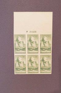 763, Zion Utah,  Plate Block of 6, Mint No Gum Imperf, CV $56.00