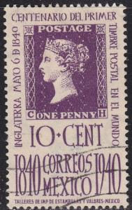 Mexico 755 Penny Black 1940