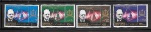 South Arabia #19-22 MH 1966 Churchill Set of 4