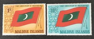 Maldive Islands 1966 #187-88, Unused/MH, CV $10.25