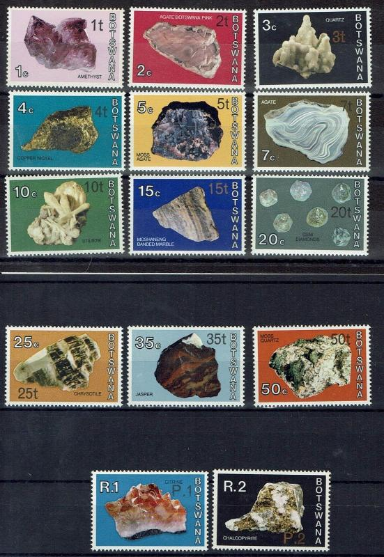 BOTSWANA 1976 NEW CURRENCY SURCHARGE SET MNH **