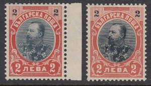Bulgaria 68 Tsar Ferdinand mnh shades