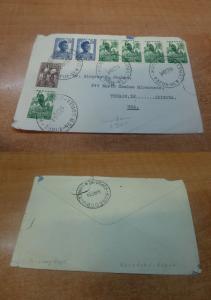 Papua New Guinea 1956 8 stamp! Konedobu cover to USA (88bed)
