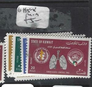 KUWAIT  (PP0205B)   UN TB CONROL  SG 195-8   MOG