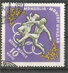 MONGOLIA, 1960, CTO 10m, Olympic Games Scott 204