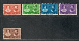 Iran Sc#871-5 M/LH/VF, Clipped Corner On 90d, Cv, $44