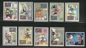 San Marino Scott 736-745  MNH** 1970 Disney set