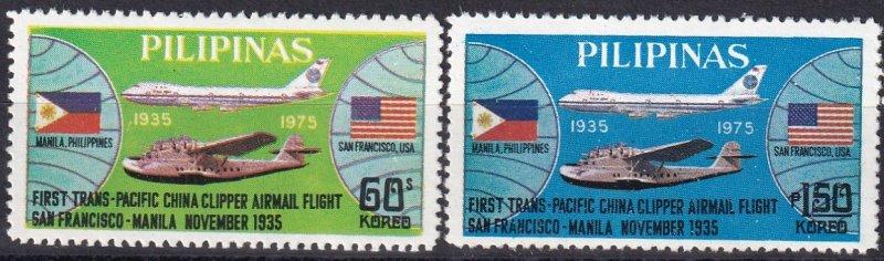 Philippines #1275-6 MNH CV $2.50 (Z1268)