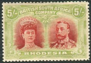 RHODESIA-1910-13 5/- Scarlet & Pale Yellow Green.  A mounted mint example Sg 160