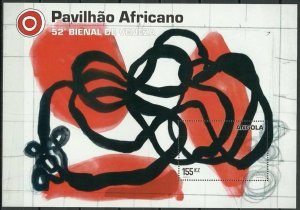 2007 Angola 1779/B118 African Arts Pavilion