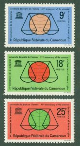 CAMEROUN 392-94 MH BIN$ 1.60