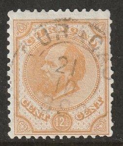Netherlands Antilles 1881 Sc 8 used