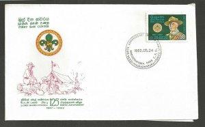 1982 Boy Scouts Sri Lanka 75th anniversary FDC