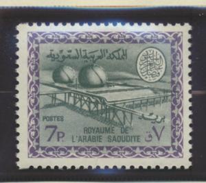 Saudi Arabia Stamp Scott #428, Mint Never Hinged - Free U.S. Shipping, Free W...