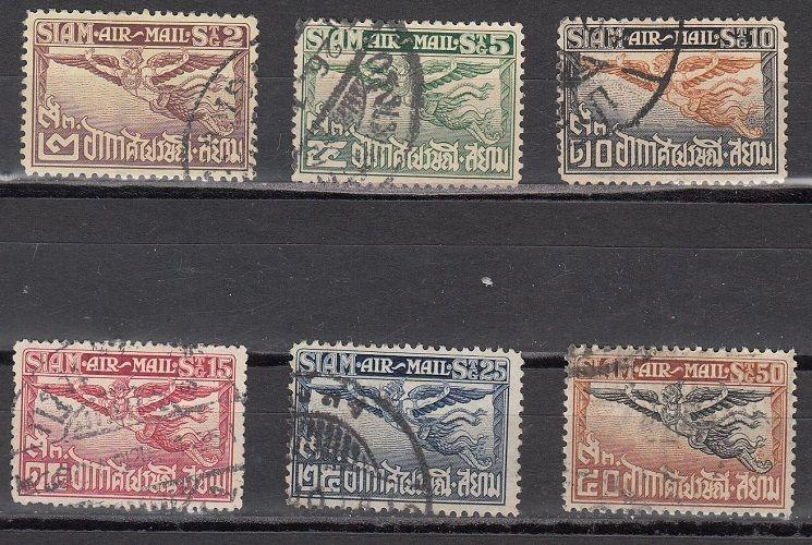 Thailand Scott C9-14 Used (Catalog Value $25.55)
