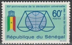 Senegal #228 MNH F-VF (V673)