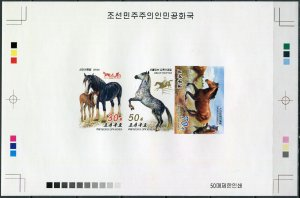 Korea 2013. Horses (MNH OG. Imperforated) Proof