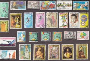 150 All Different MALI Stamps