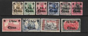 GERMAN  PO CHINA  1906-13  OVPT SET 10    M&U   Sc 47/56