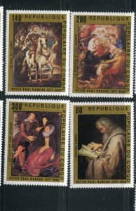 Congo Peoples Republic #433-6 MNH  - Make Me A Reasonable Offer