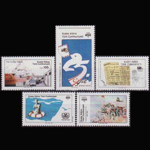TURKISH-CYPRUS 1989 - Scott# 258-62 Events Set of 5 NH