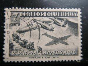 Uruguay 1952 7c fine used A4P42F282