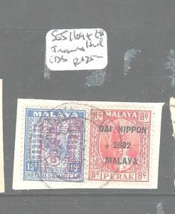 MALAYA JAPANESE OCCUPATION STAITSR+ PERAK (PP0604B) 15C+8C PIECE CDS VFU