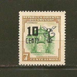 Uruguay 638 Mint Hinged