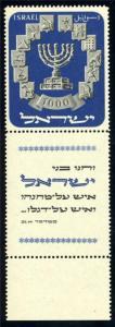 ISRAEL MENORAH SC# 55 MINT NEVER HINGED FULL TAB AS SHOWN