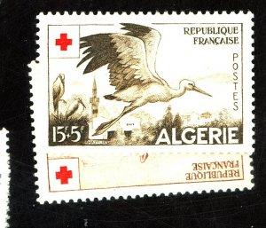 ALGERIA B88-9 MINMT VF OG LH Cat $19