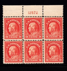 #509 Plate block F-VF NH! Free certified shipping.