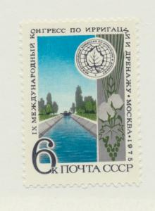 Russia Scott #4330, Mint Never Hinged MNH, Irrigation and Drainage Issue From...