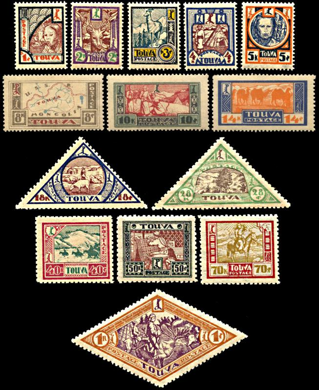 Tannu Tuva 15-28, MNH, LH, Pictorial Definitives
