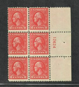 US Sc#528b M/NH/F, Plate Block Type VII, Cv. $375