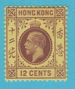 HONG KONG 125 MINT HINGED OG * NO FAULTS VERY  FINE !